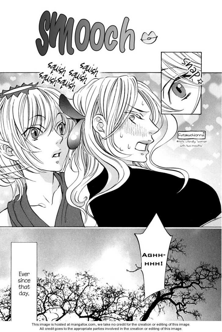 Tokimeki Mononoke Jogakkou 7 Page 3