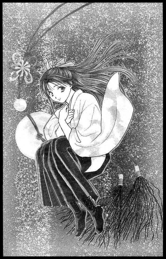 Fushigi Yuugi: Genbu Kaiden 2 Page 4