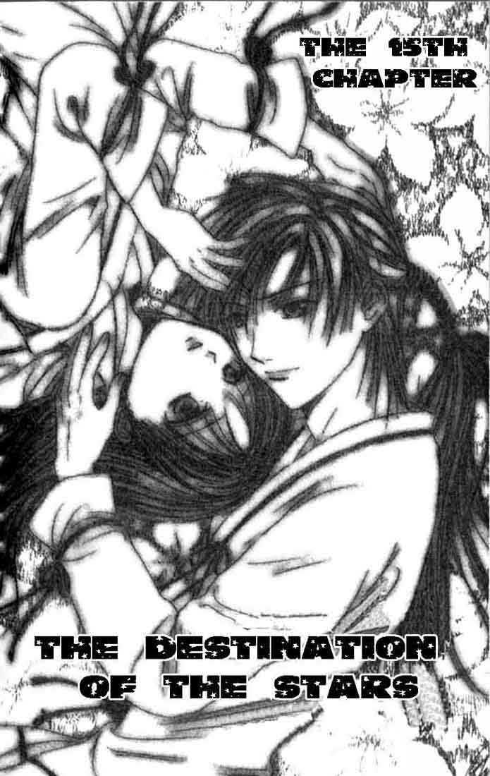 Fushigi Yuugi: Genbu Kaiden 15 Page 2