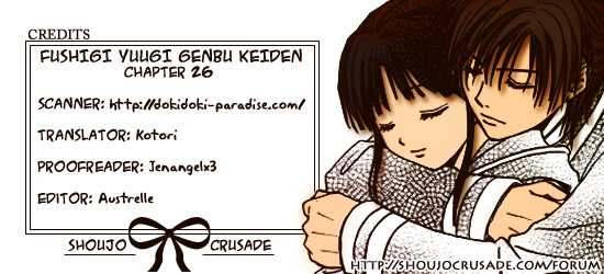 Fushigi Yuugi: Genbu Kaiden 26 Page 1