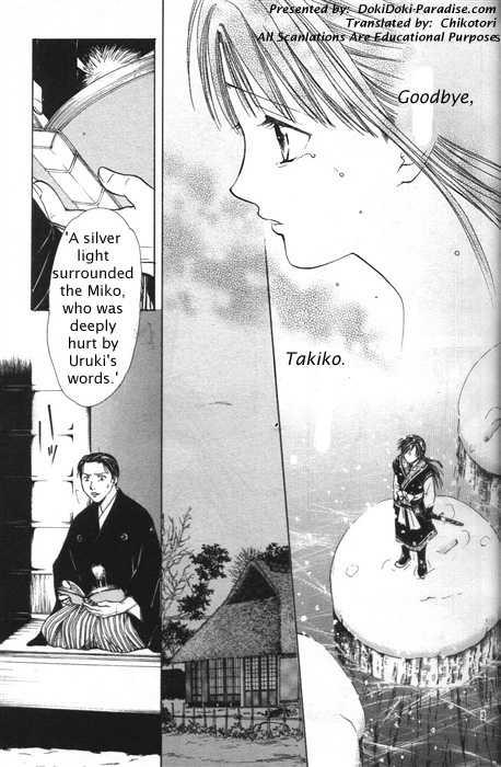 Fushigi Yuugi: Genbu Kaiden 28 Page 1