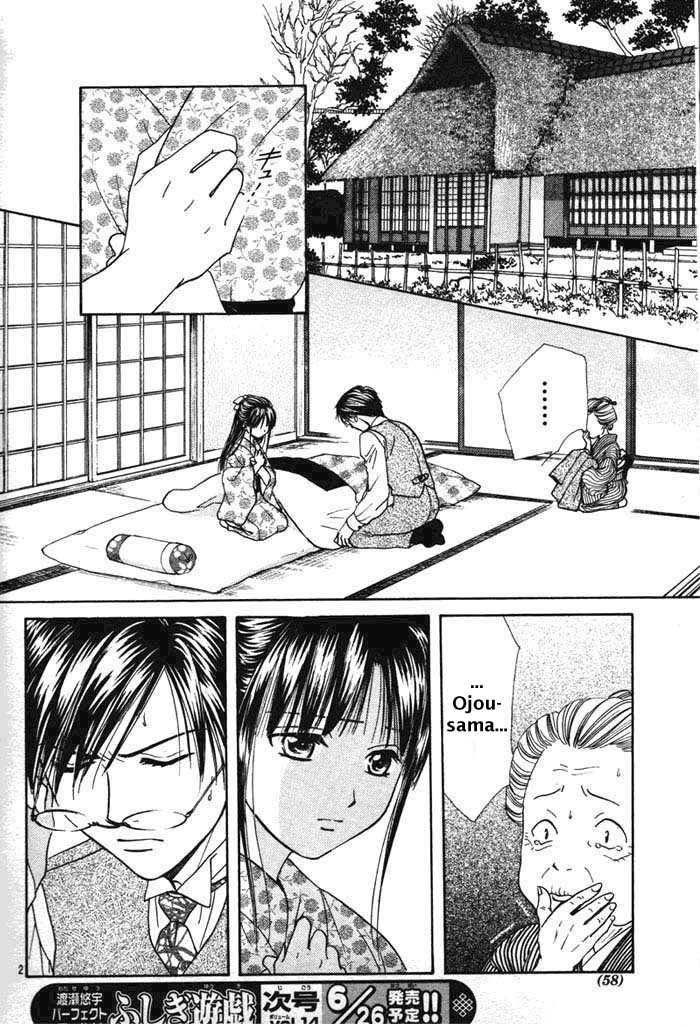 Fushigi Yuugi: Genbu Kaiden 29 Page 2