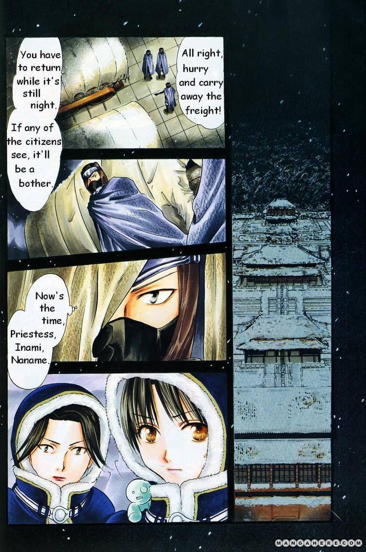 Fushigi Yuugi: Genbu Kaiden 33 Page 4