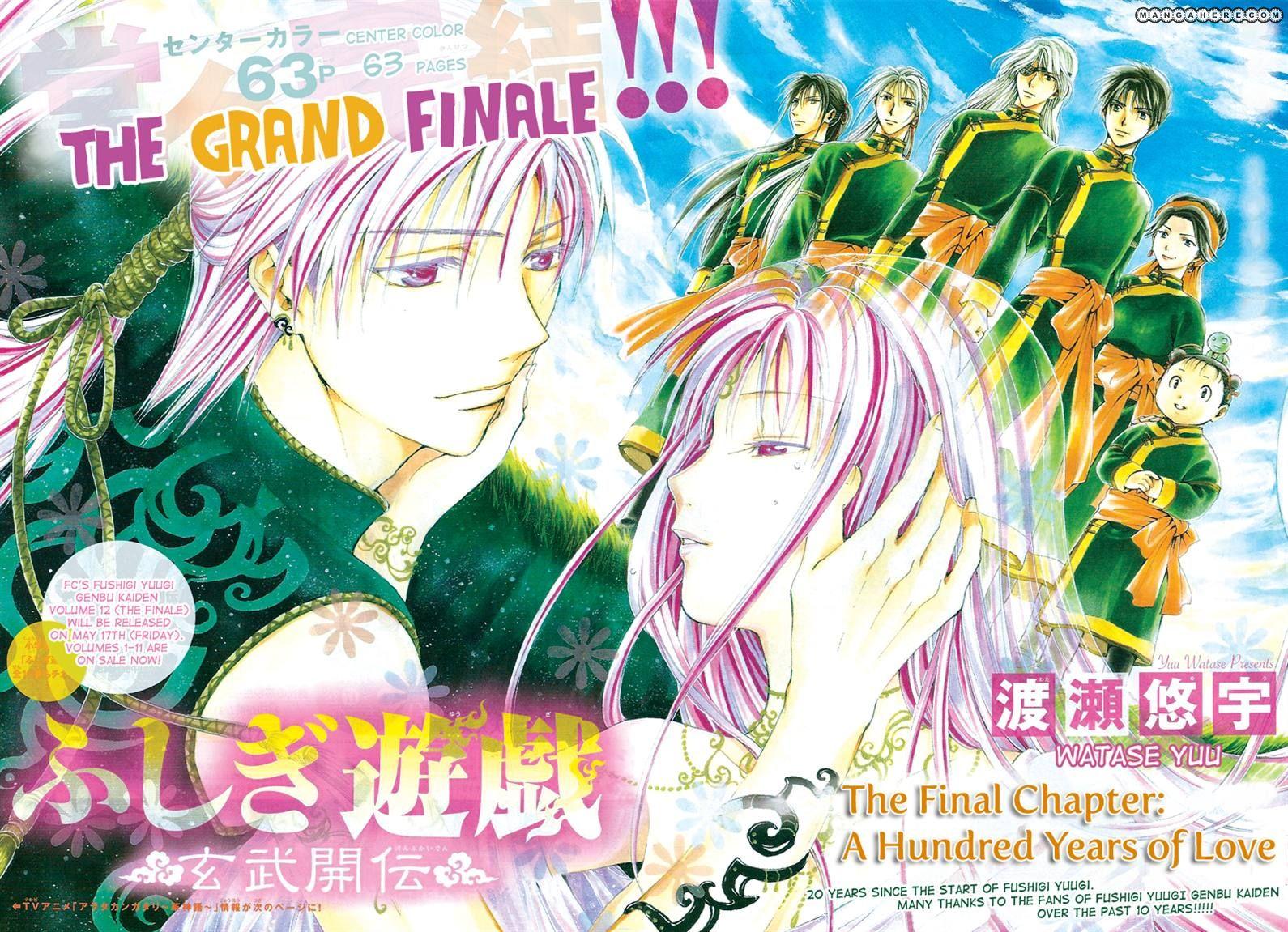 Fushigi Yuugi: Genbu Kaiden 40 Page 2