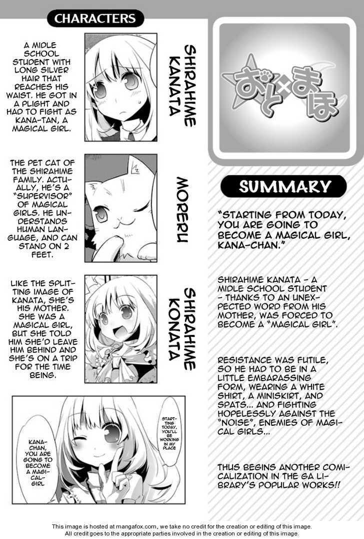 Oto x Maho 3 Page 2