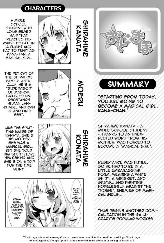 Oto x Maho 5 Page 2