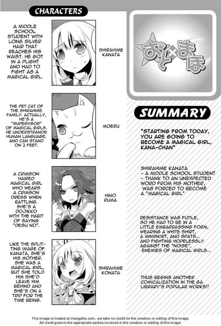 Oto x Maho 6 Page 2