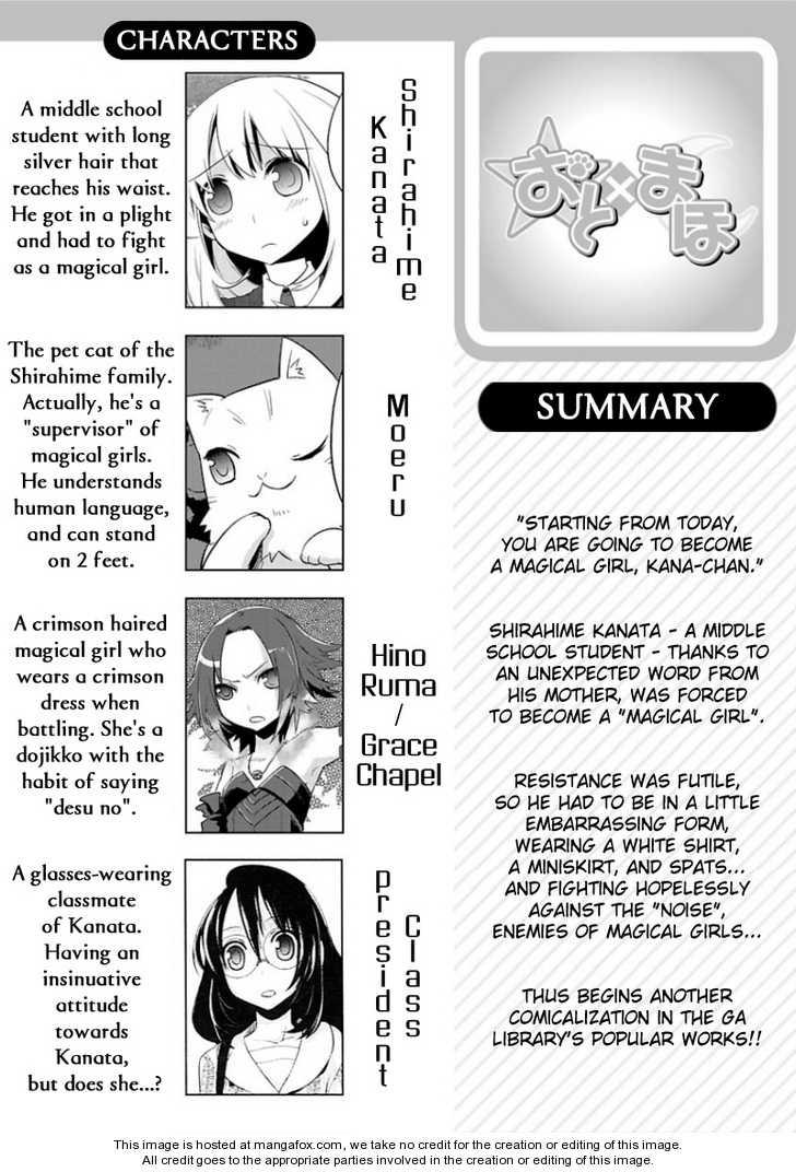 Oto x Maho 11 Page 1