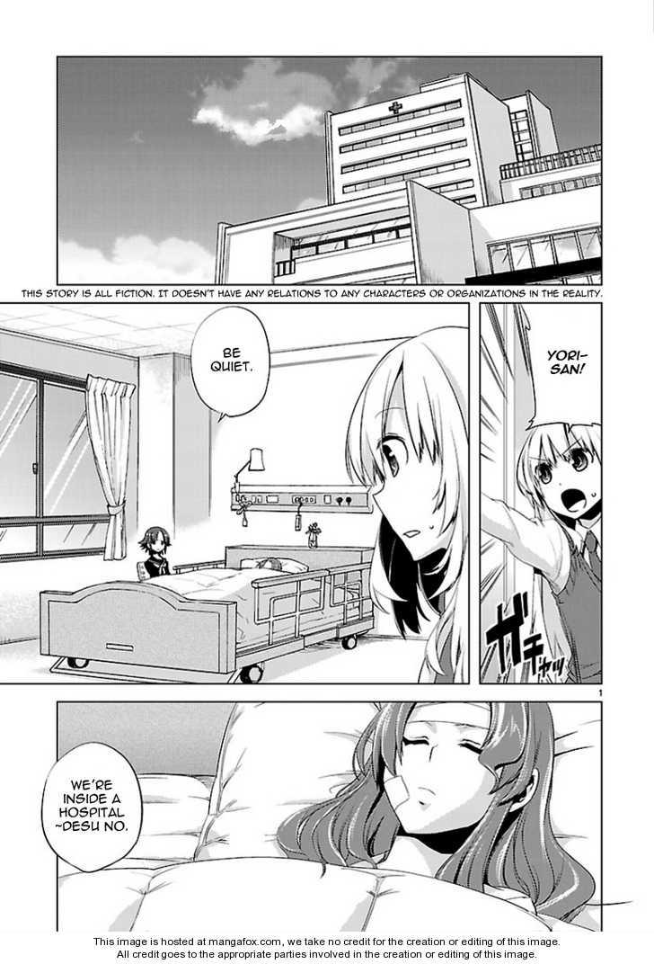 Oto x Maho 12 Page 2