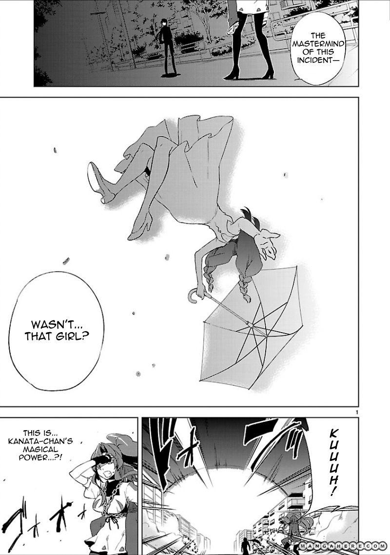 Oto x Maho 18 Page 2
