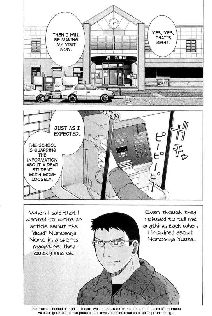 Nononono 15 Page 2