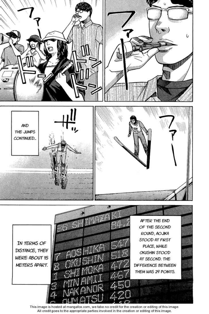 Nononono 32 Page 3