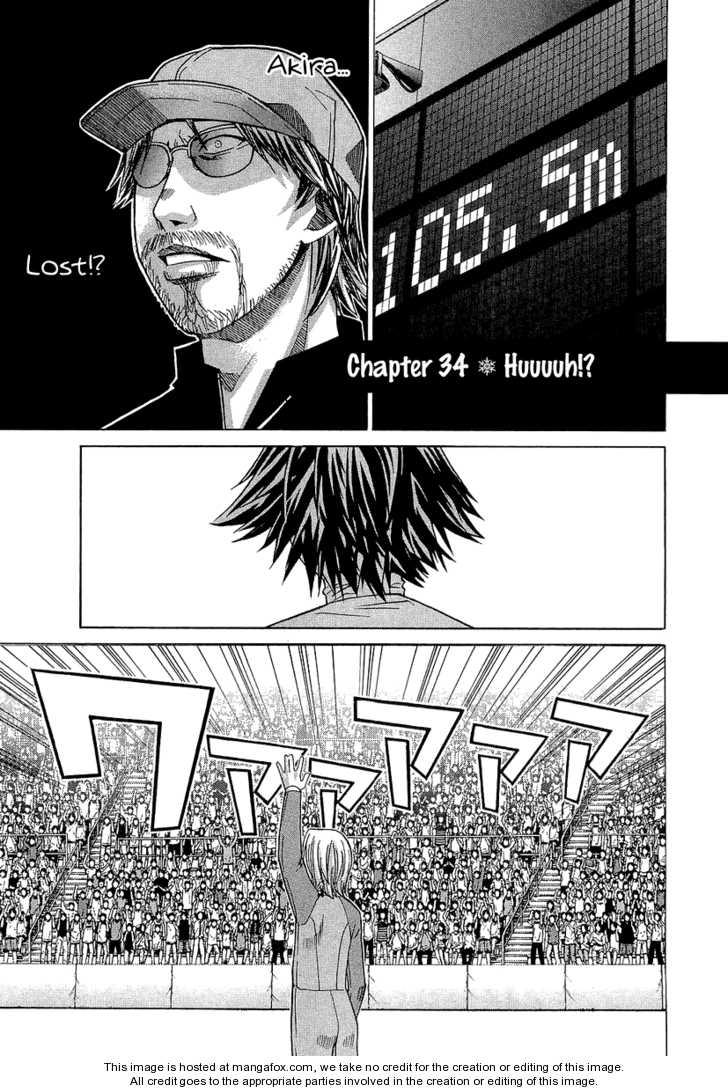 Nononono 34 Page 1