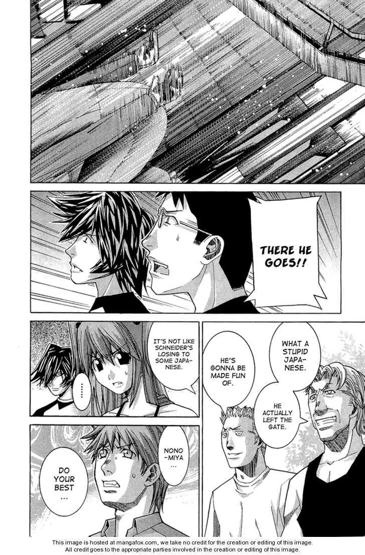 Nononono 43 Page 2