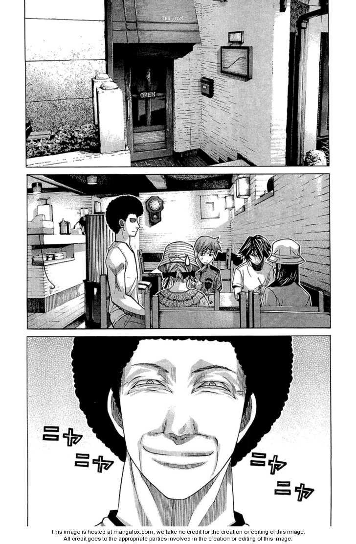 Nononono 47 Page 2
