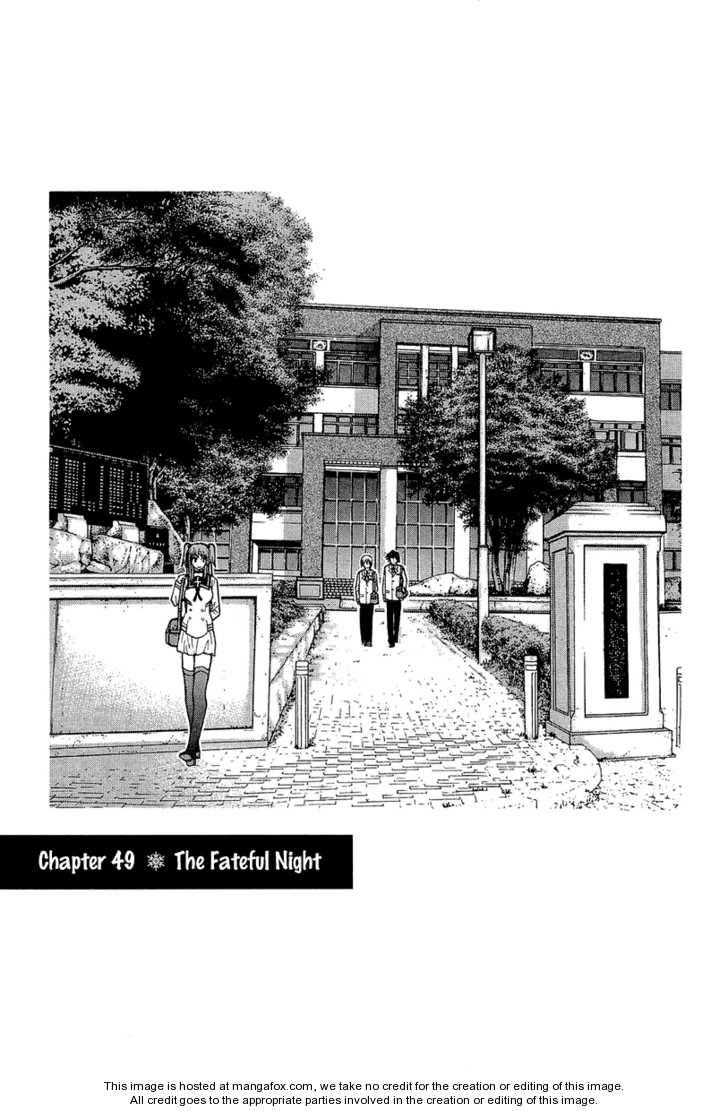 Nononono 49 Page 1