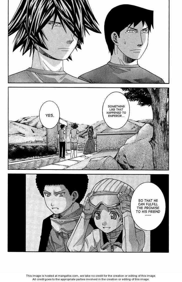 Nononono 67 Page 2