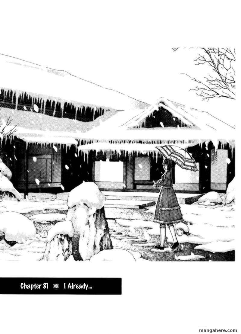 Nononono 81 Page 1