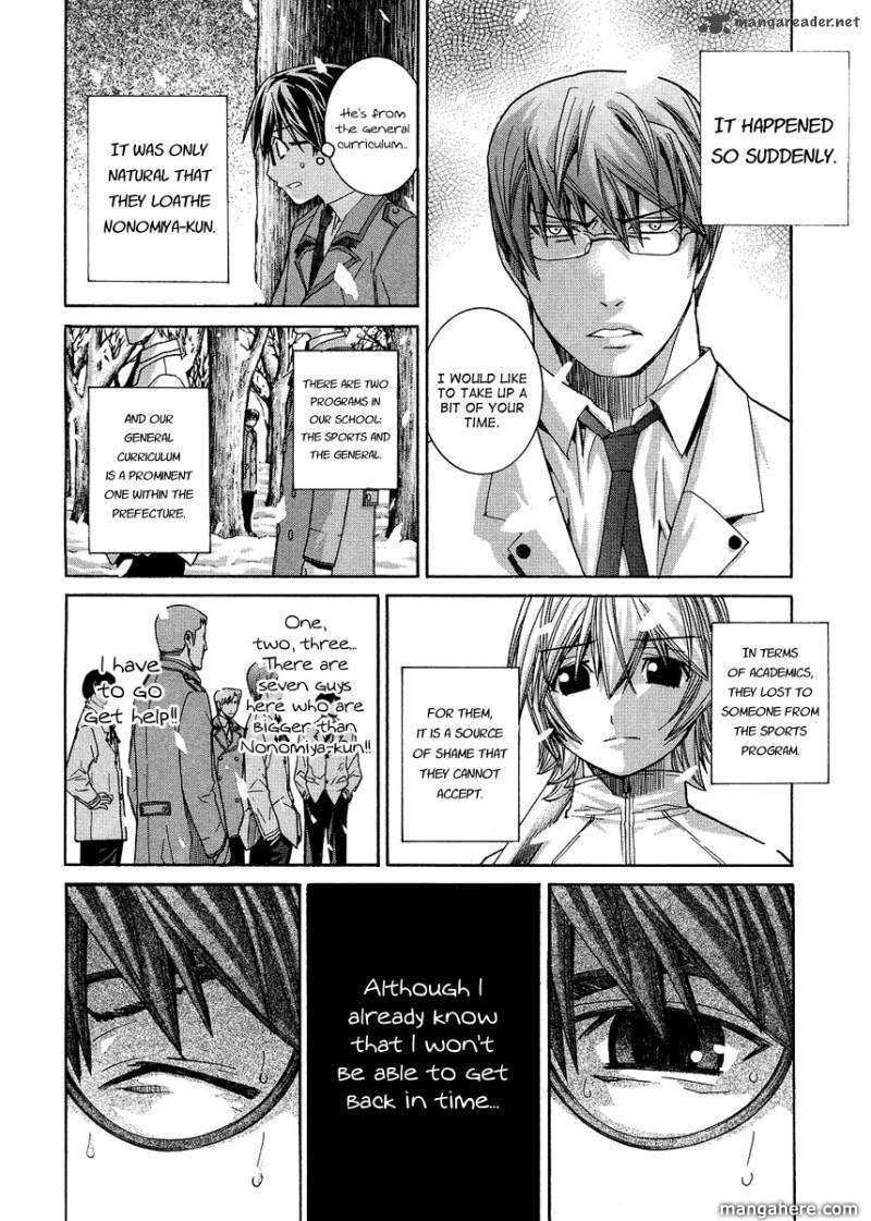 Nononono 94 Page 2