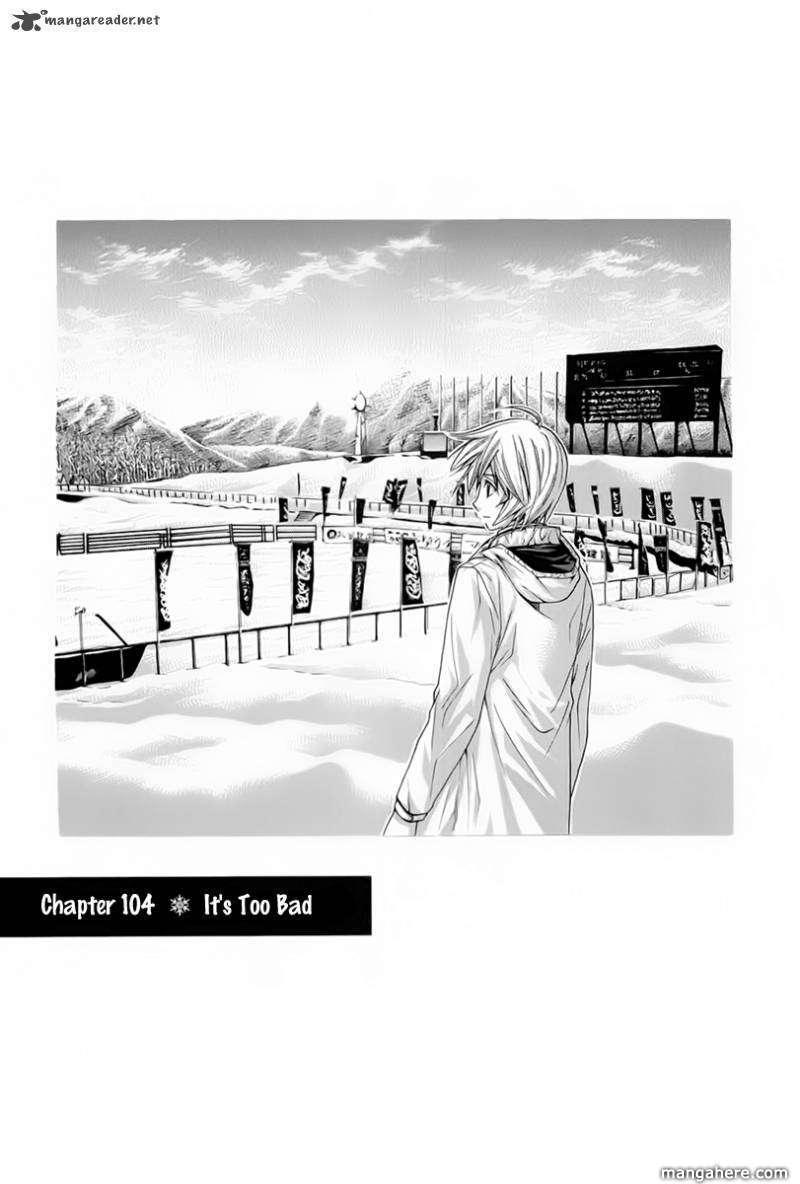 Nononono 104 Page 1