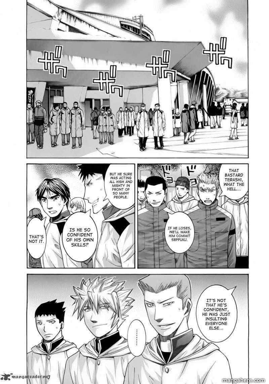Nononono 104 Page 2