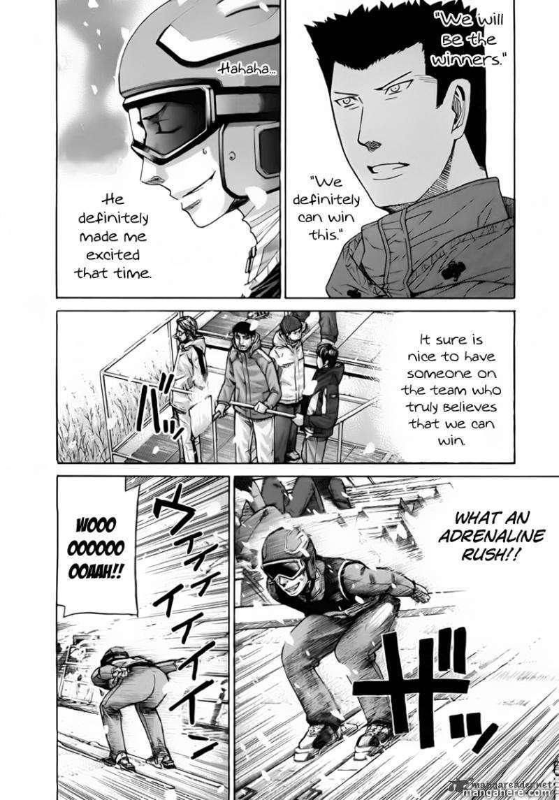 Nononono 108 Page 2