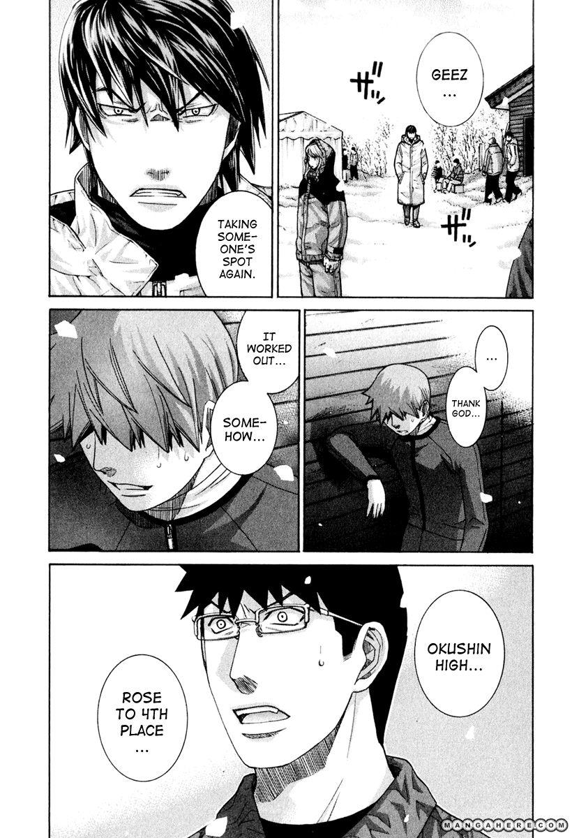 Nononono 122 Page 1