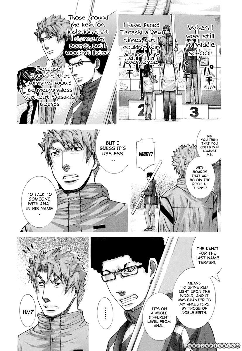 Nononono 124 Page 2