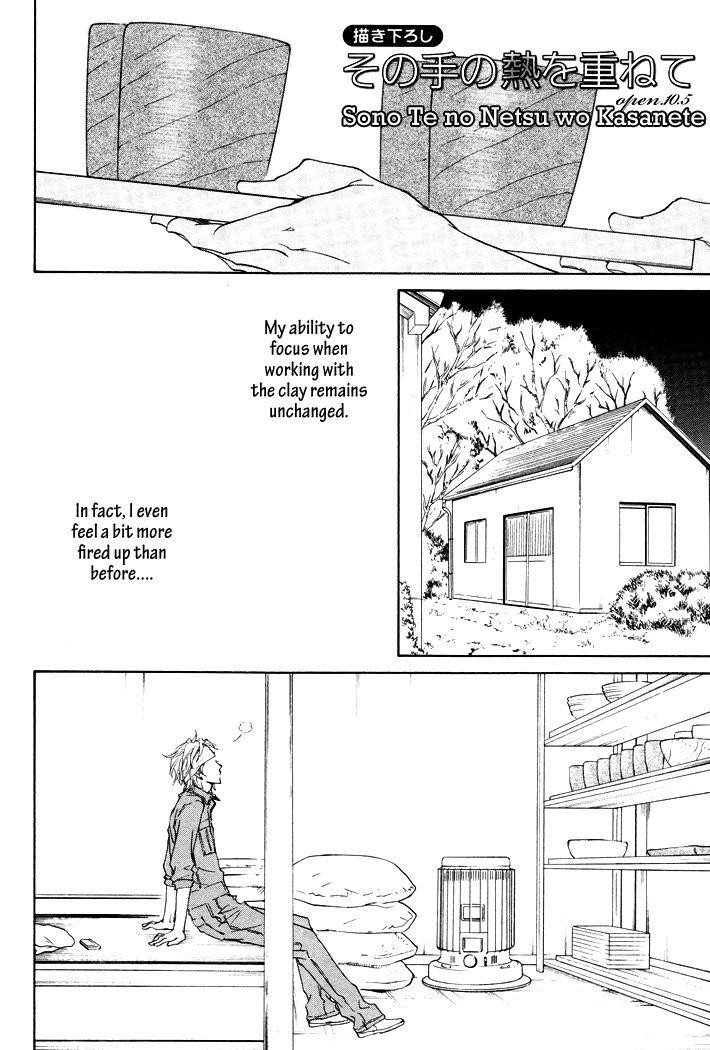 Sono Te no Netsu wo Kasanete 10.5 Page 2