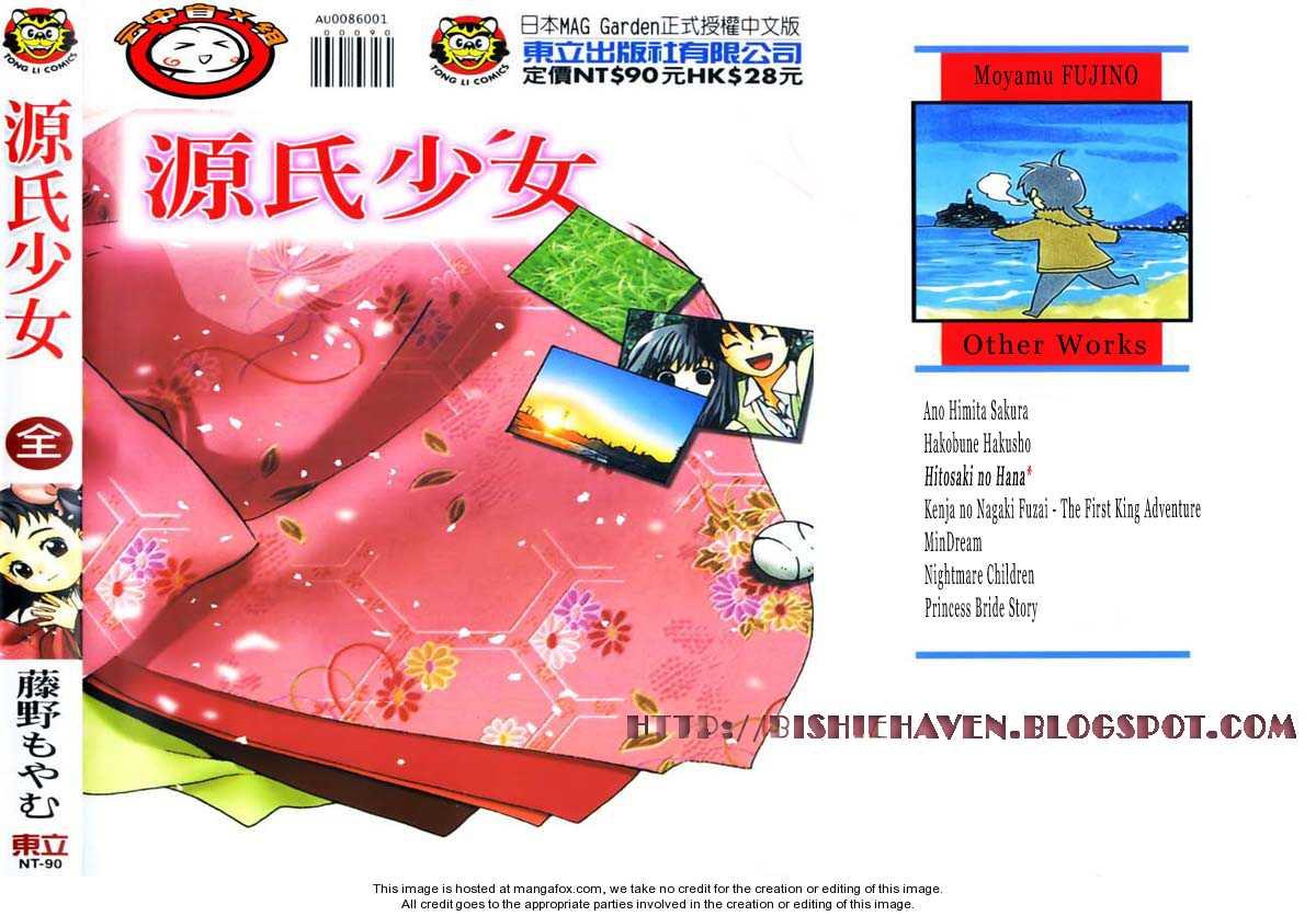 Hitosaki no Hana 3 Page 2