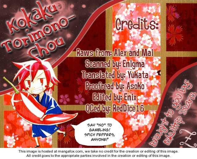 Kokaku Torimonochou 1 Page 1