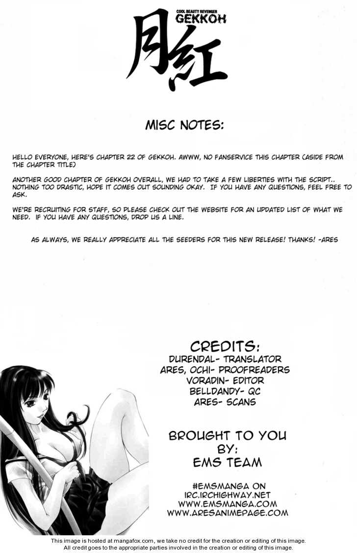 Gekkoh 22 Page 1