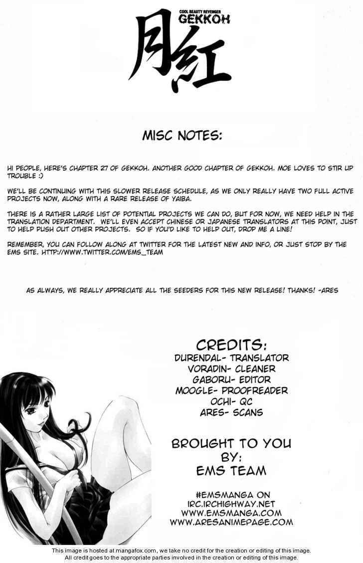 Gekkoh 27 Page 1