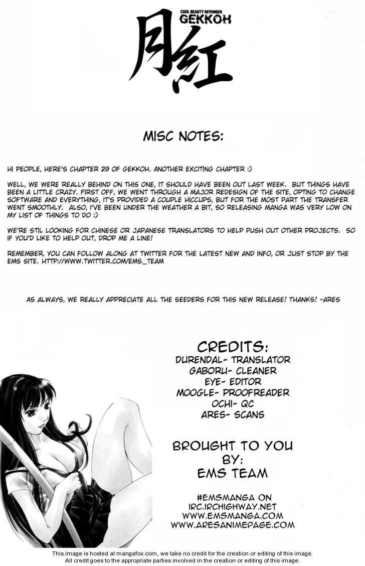Gekkoh 29 Page 1