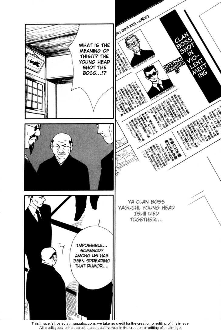 Gekkoh 53 Page 2