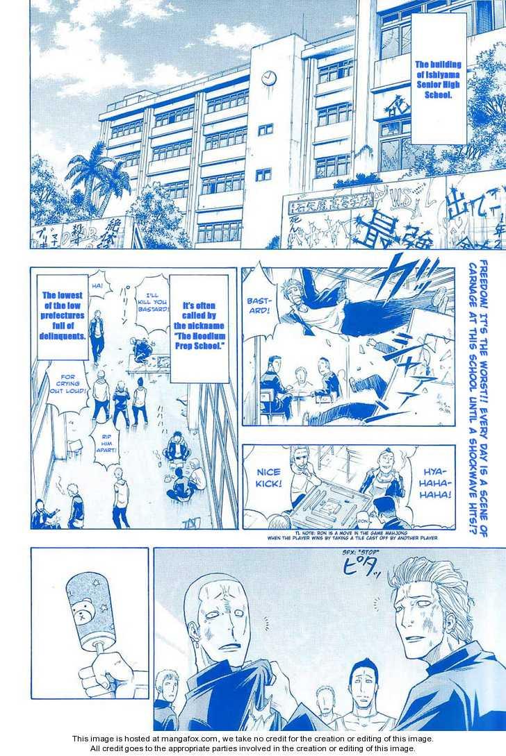 Beelzebub 0 Page 2