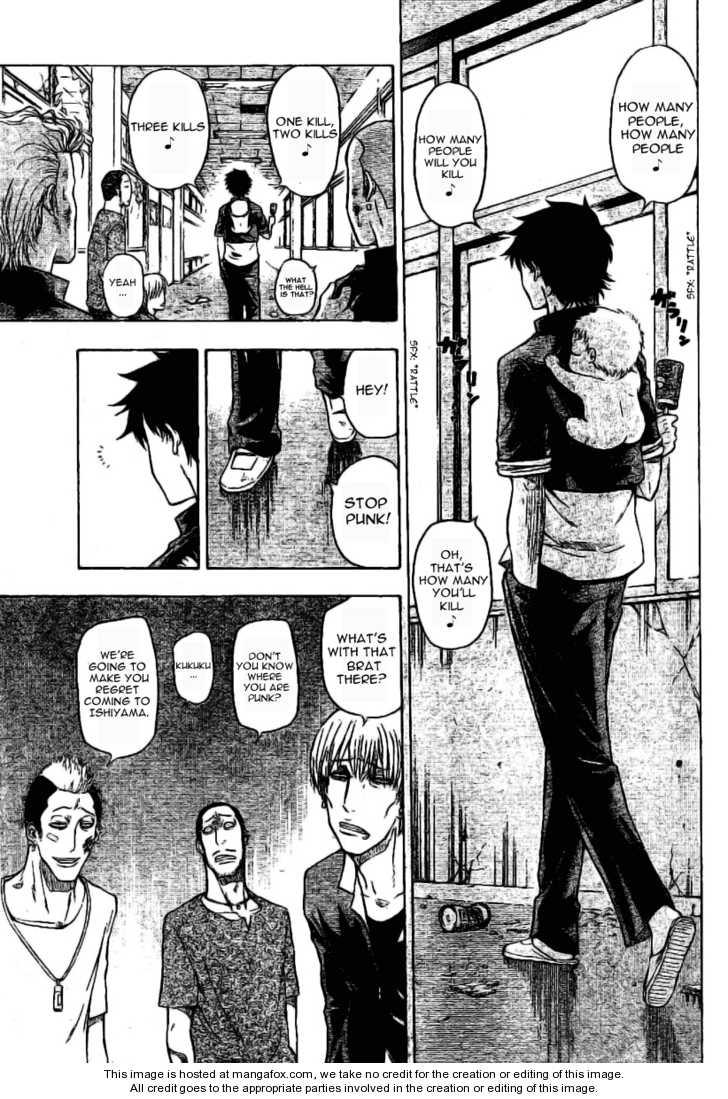 Beelzebub 0 Page 3