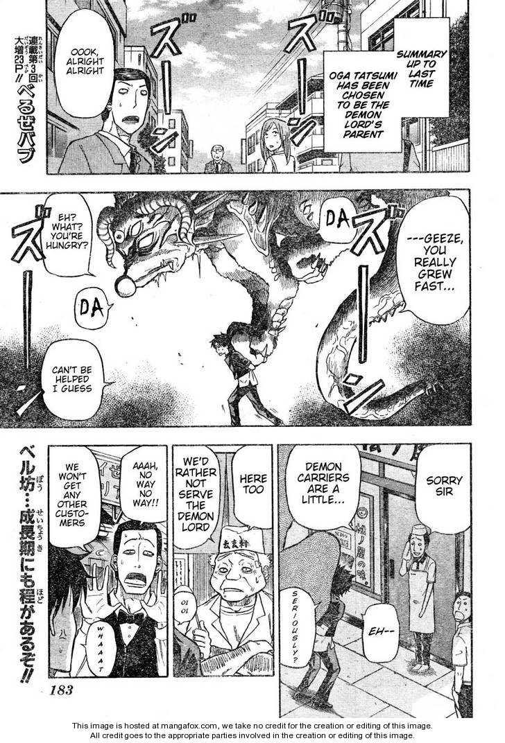 Beelzebub 3 Page 1