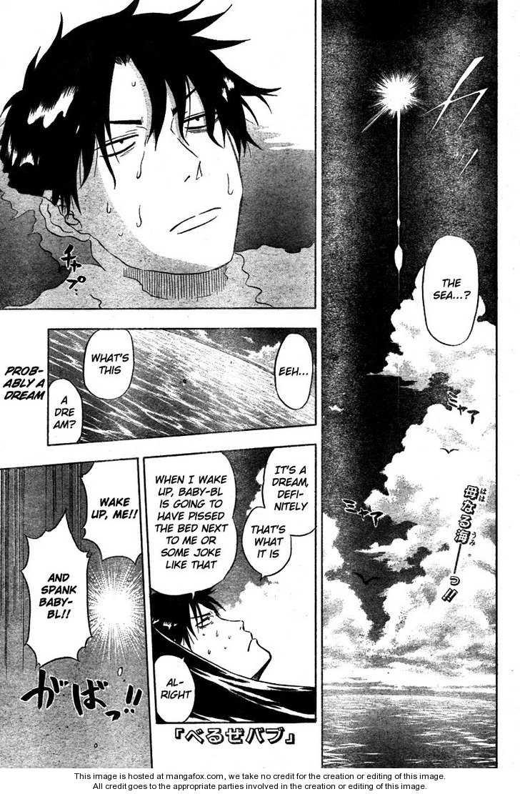 Beelzebub 5 Page 1