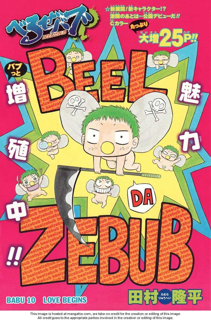 Beelzebub 10 Page 1