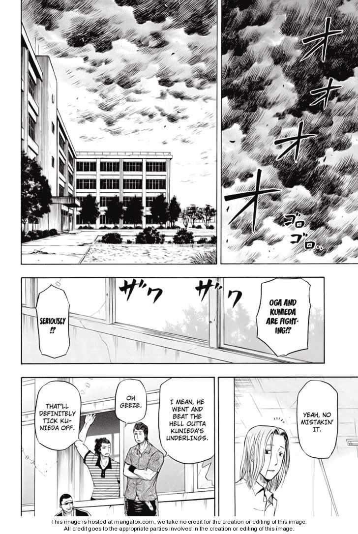 Beelzebub 19 Page 2