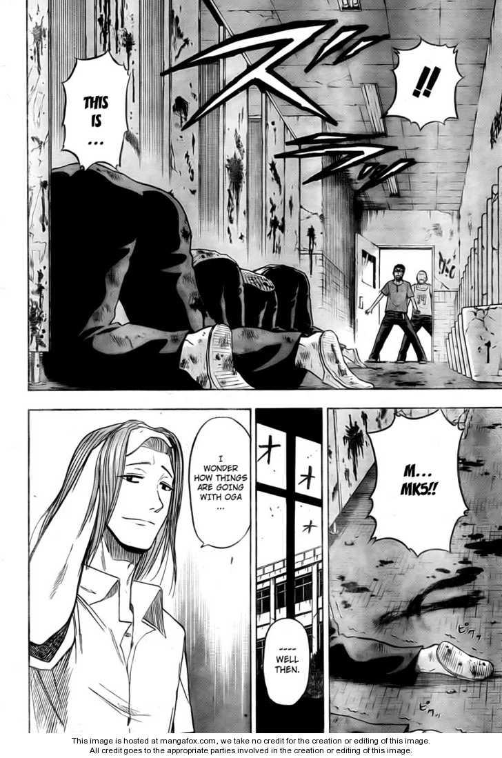 Beelzebub 20 Page 2