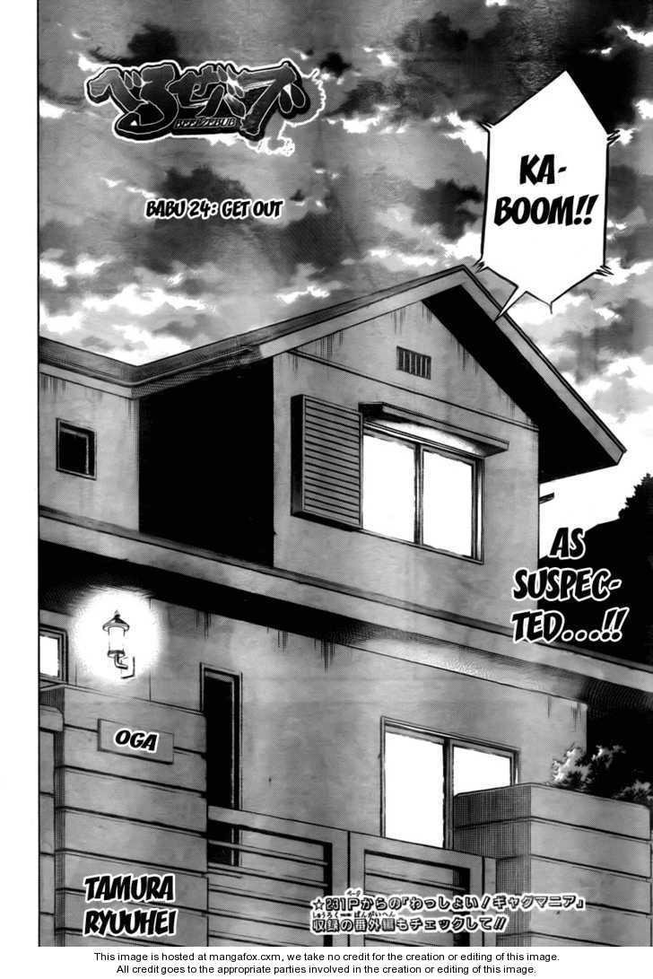 Beelzebub 24 Page 2