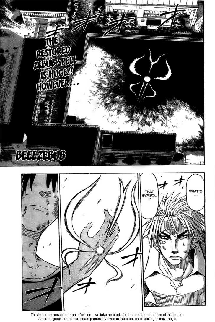 Beelzebub 36 Page 1