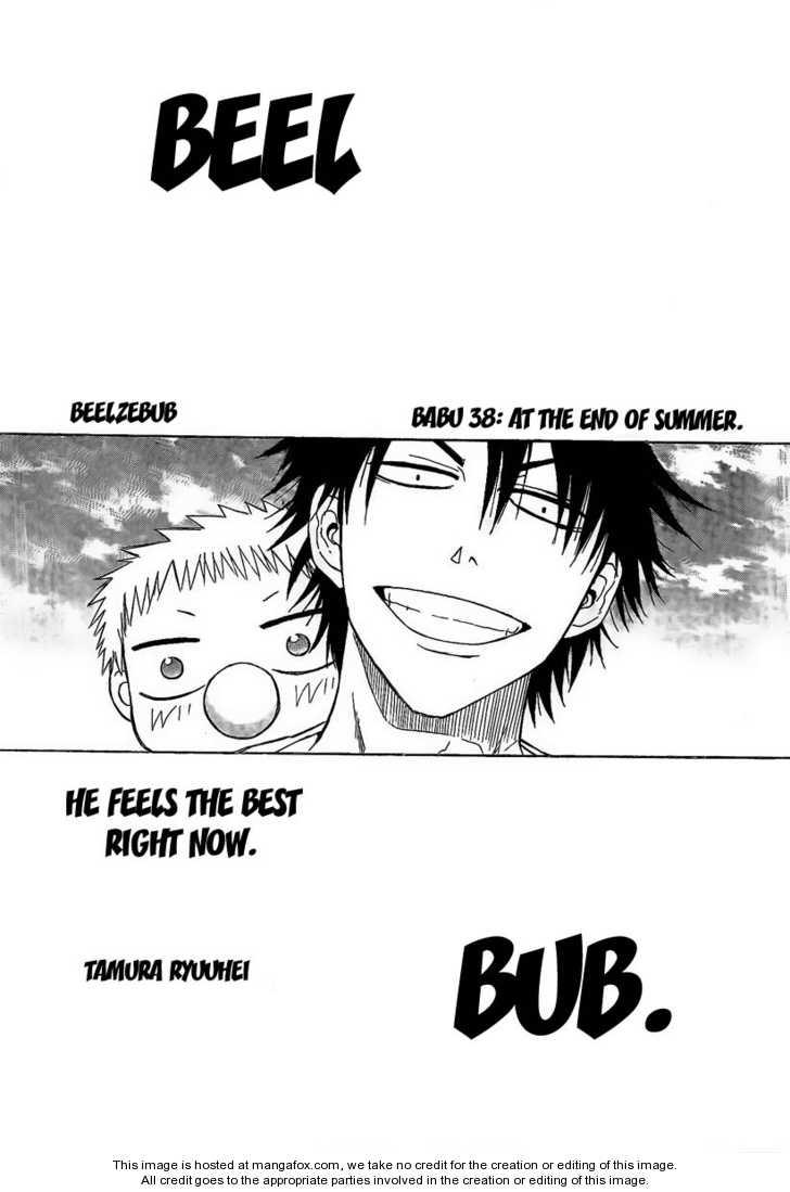 Beelzebub 38 Page 1