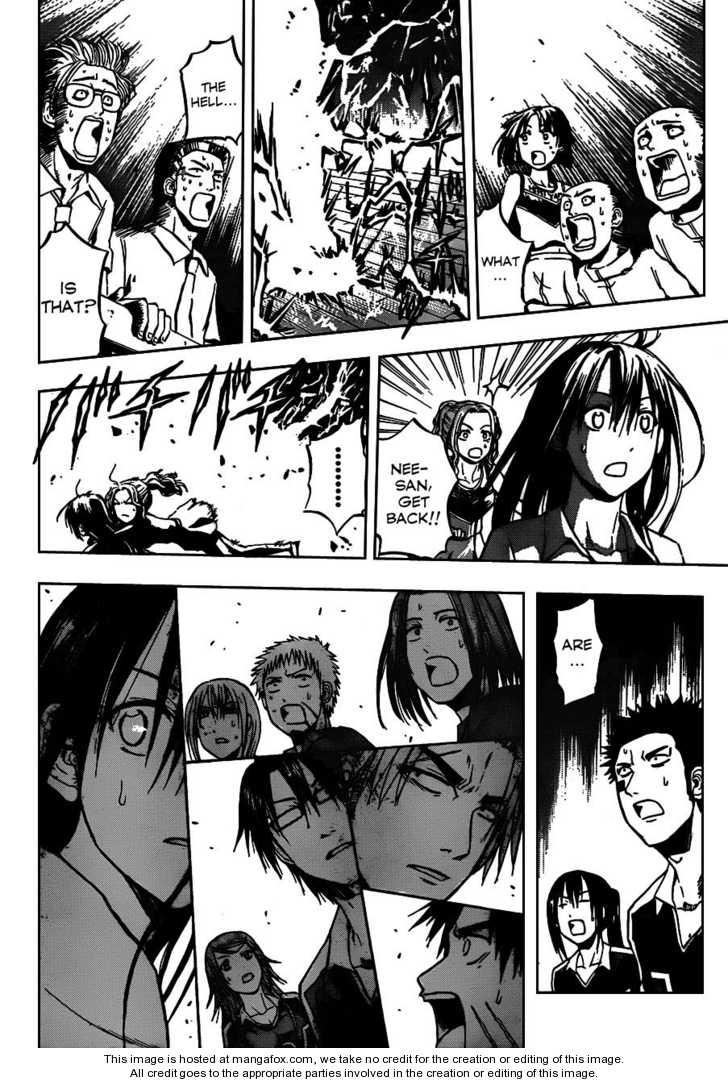 Beelzebub 76 Page 2