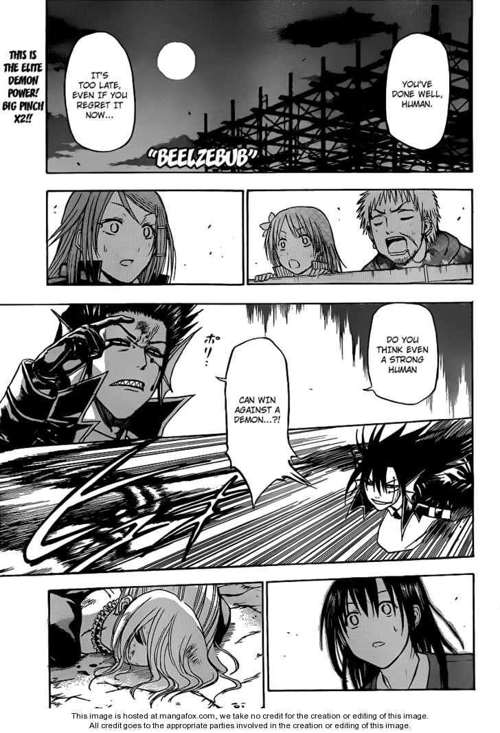 Beelzebub 86 Page 1