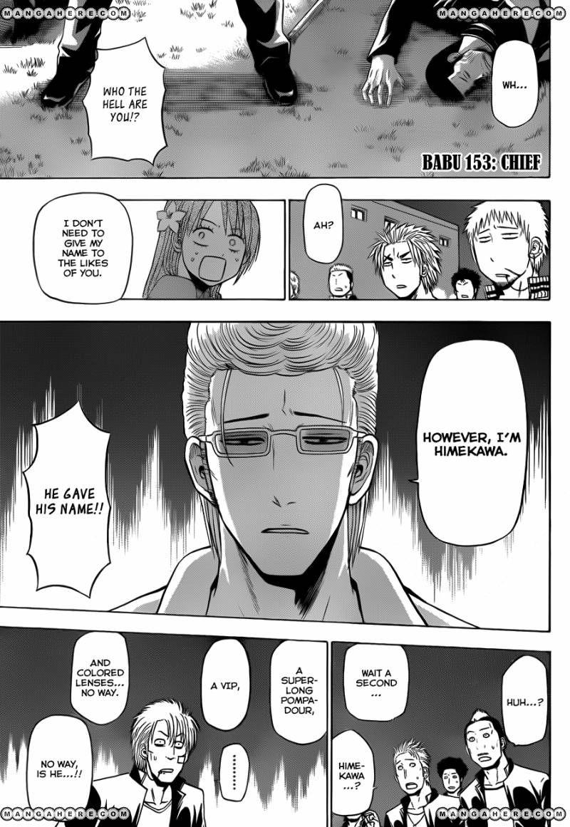 Beelzebub 153 Page 2