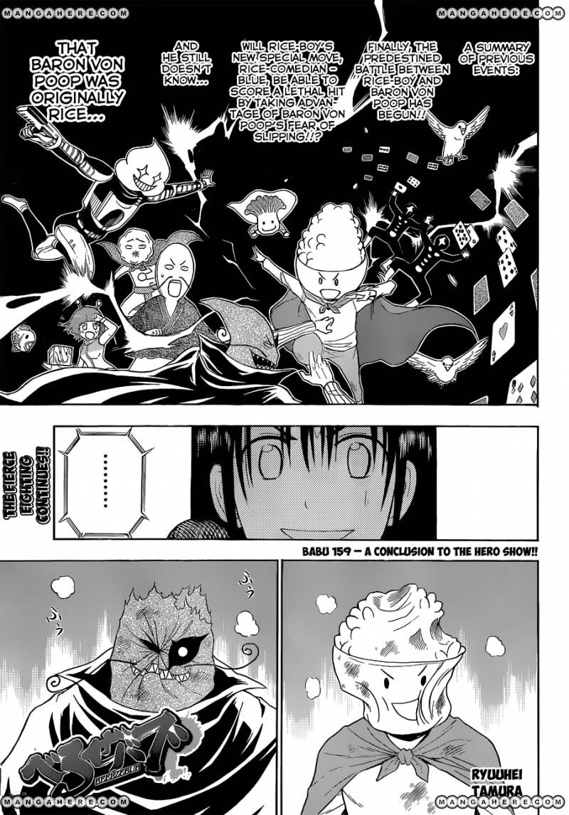 Beelzebub 159 Page 2