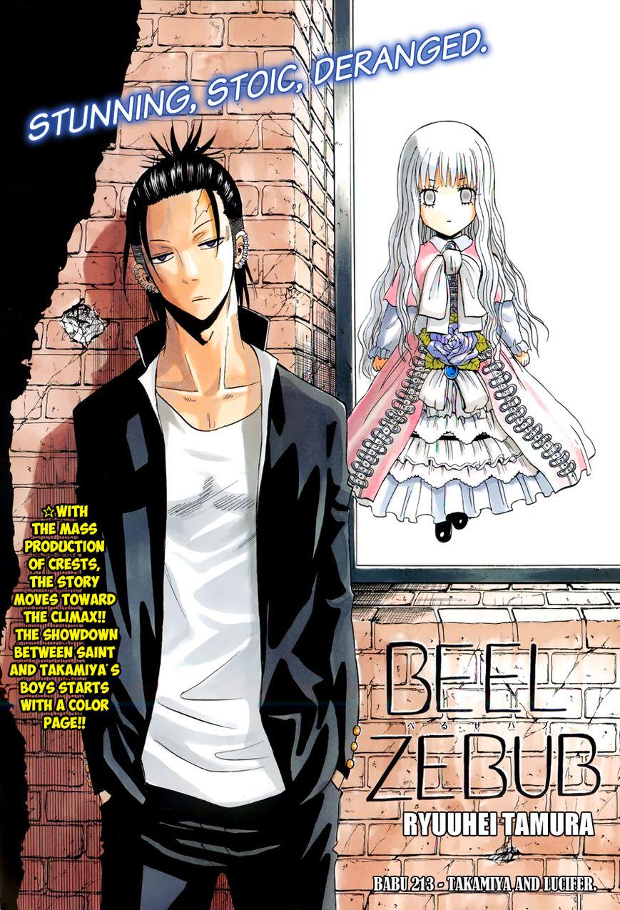 Beelzebub 213 Page 2